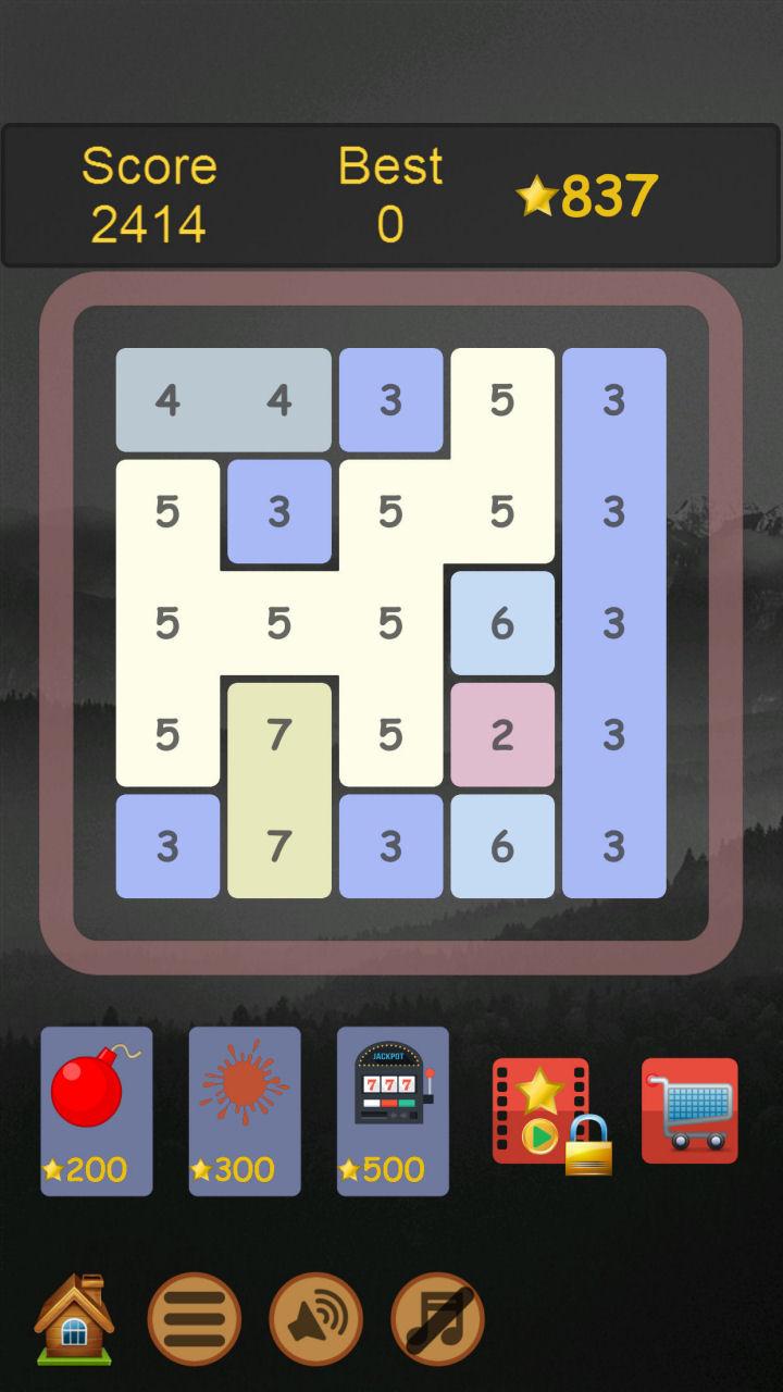 MergeBlocks_brd1_720x1280
